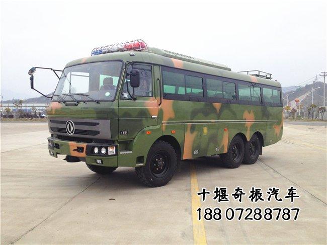m6米乐vip六驱森林消防客车,6*6全