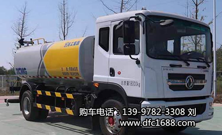 运水、排水国六消防水罐车 有