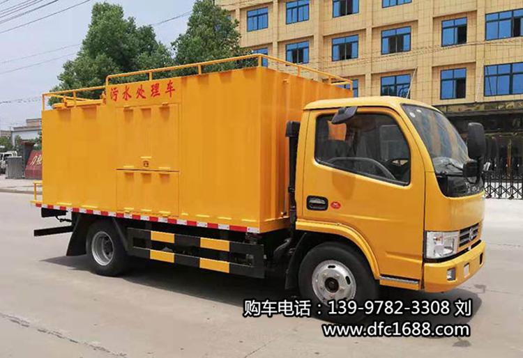 m6米乐vip多利卡移动式污水处理车